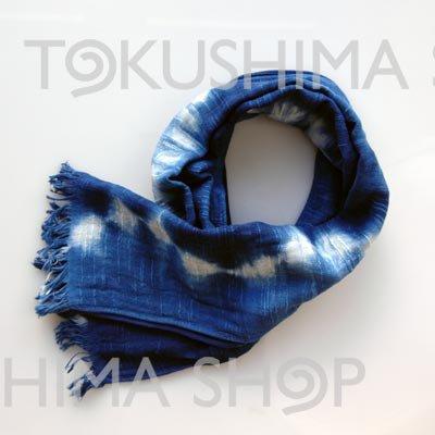 【送料無料】藍染ストールC(タオルマフラー)男女兼用 阿波藍染め製品!【母の日】【敬老の日】【父の日】詳細画像