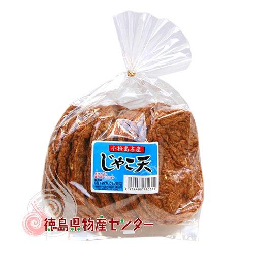 じゃこ天10枚入(徳島名産!谷ちくわ商店の天ぷら)