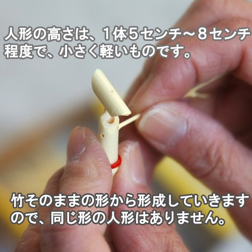 阿波踊り竹人形 男女二人立【徳島伝統工芸品】詳細画像