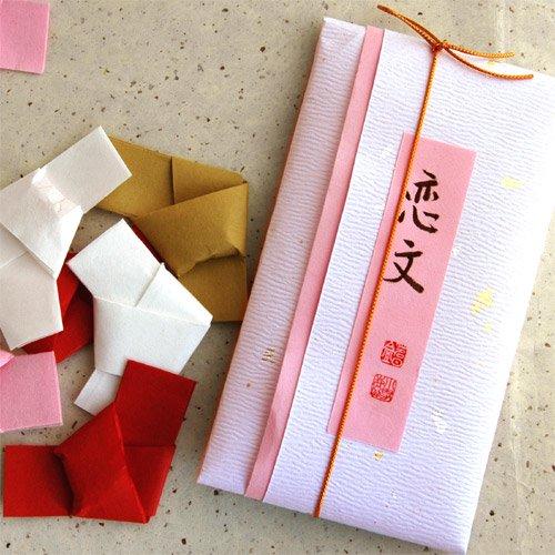 ハートの和三盆 恋文 7粒入【注文製造商品】 プチギフト 内祝い詳細画像