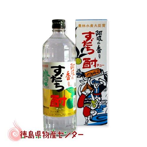 阿波の香り すだち酎300ml スダチの焼酎 徳島の地酒 日新酒類
