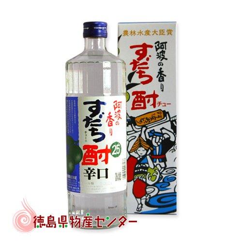 阿波の香り すだち酎辛口720mlスダチの焼酎 徳島の地酒 日新酒類