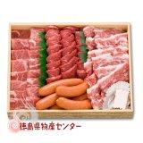 送料無料!徳島県産黒毛和牛 焼肉ギフト1kg (焼き肉用4種盛り) 贈答品/お歳暮/お中元/父の日
