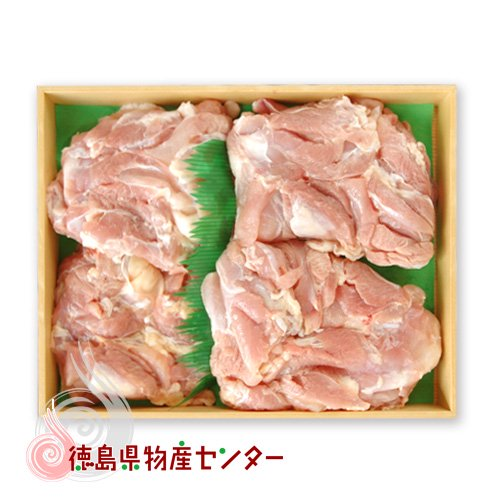 送料無料 阿波尾鶏(あわおどり) 鶏もも肉1kg 徳島の地鶏[冷凍便同梱不可] お歳暮/お中元/