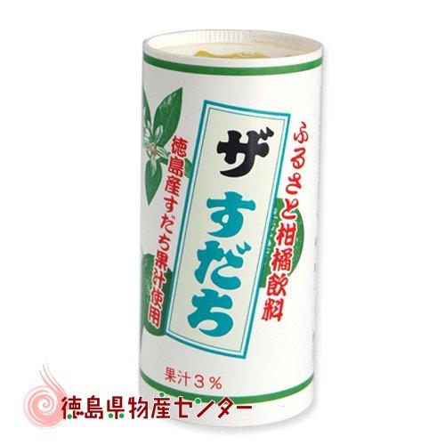 ザ・すだち 紙製カートカン195g×15本入(JAふるさと柑橘飲料)お中元/お歳暮詳細画像