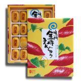 鳴門金時まんじゅう20個入り(徳島のお土産菓子)