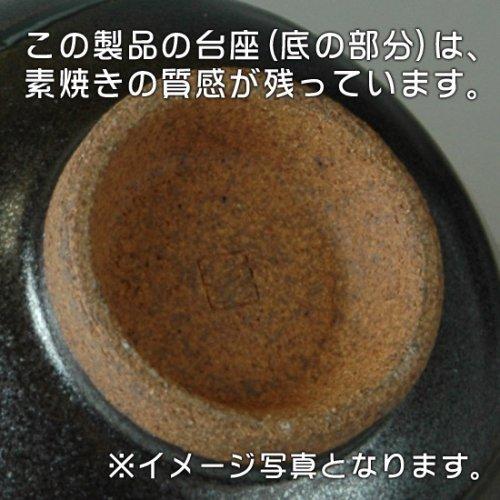 大谷焼 陶器 マグカップ(青流し 長型)和食器/コップ/ティーカップ/日本製/徳島県伝統民工芸品/贈答/ギフト詳細画像