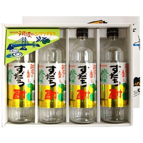 すだち酎ギフト4本セット!(阿波の香りスダチ焼酎)徳島の地酒/お中元/お歳暮/父の日