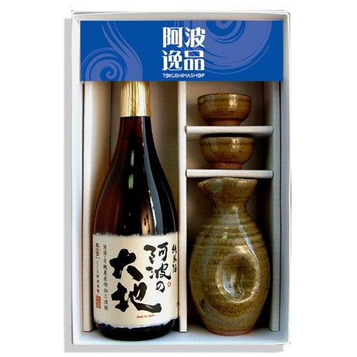 選べる日本酒&徳利お猪口の晩酌ギフト(徳島の地酒と大谷焼き酒器/陶器/黄土)詳細画像
