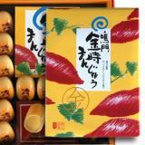 鳴門金時まんじゅう35個入り(徳島のお土産菓子)