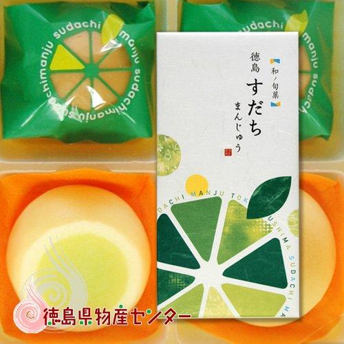 すだち饅頭15個入り(徳島のお土産菓子)
