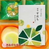 すだち饅頭30個入り(徳島のお土産菓子)