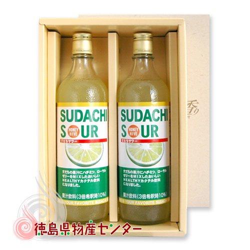 果汁飲料すだちサワー (3倍希釈)ノンアルコールカクテルジュースのギフトセット/贈答品/お中元/お歳暮/
