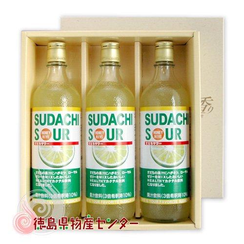 果汁飲料すだちサワー(3倍希釈)ノンアルコールカクテルジュースのギフト詰合せ/贈答品/お中元/お歳暮/
