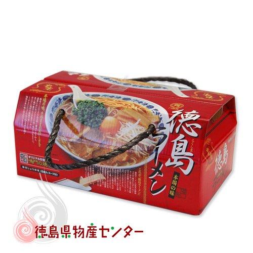 本場の味 徳島ラーメン4食入 豚骨しょうゆ味
