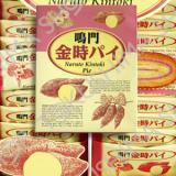 鳴門金時パイ 28枚入(徳島限定のお土産菓子)