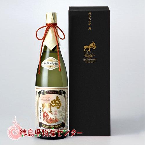 鳴門鯛 純米大吟醸1800ml  本家松浦酒造場/日本酒/清酒/徳島の地酒