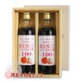 ざくろジュース果汁100%健康ギフトセット/贈答品/お中元/お歳暮/