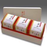 阿波和三盆 遊山(ゆさん)3箱入和田の屋/お茶請け/砂糖菓子/落雁/徳島名産