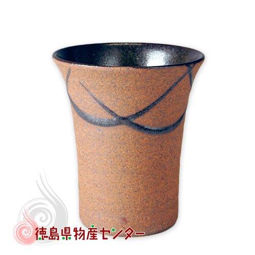 大谷焼 陶器 ジョッキ(焼〆 流し 短)和食器/コップ/カップ/湯飲み/日本製/徳島県伝統民工芸品/贈答/ギフト