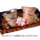 大谷焼 陶器 ペアカップ(ジョッキ/焼〆/流し)&ハートの和三盆/敬老の日/母の日/父の日