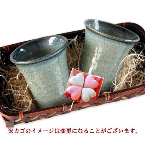 【送料無料】大谷焼 陶器 ペアカップ(ジョッキ/灰ユ/ゴス)&ハートの和三盆【敬老の日】【母の日】【父の日】