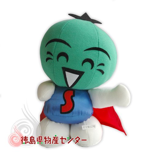 すだちくんマスコット人形【徳島県イメージキャラクター】