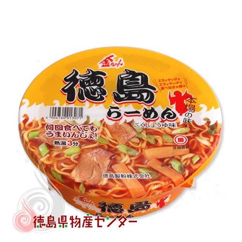 金ちゃん徳島ラーメンこくしょうゆ味 1個(徳島製粉 カップラーメン)