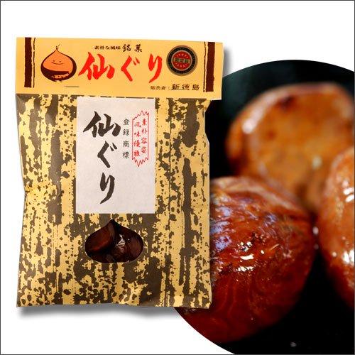 素朴容姿 風味優雅 仙ぐり150g 徳島の素朴な風味(栗の渋皮煮) 銘菓 S-60