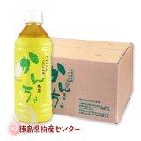 かんちゃペットボトル500ml×24本入 (徳島県宍喰特産寒茶葉100%使用)