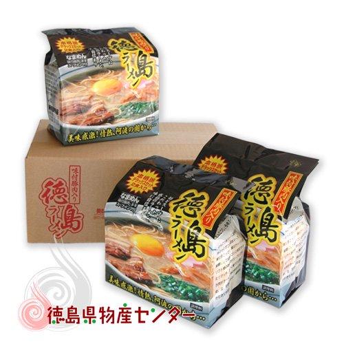 徳島ラーメン6食 味付き豚肉入り/お歳暮/お中元/ギフト/贈答