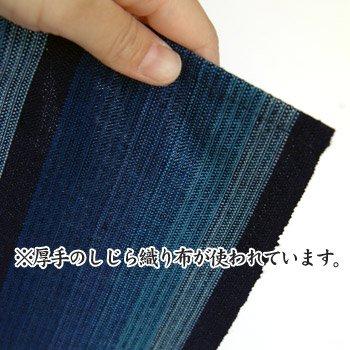 阿波しじら織 コースター藍縞No1 長尾織布詳細画像