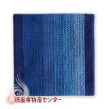 阿波しじら織 コースター藍縞No1