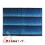 阿波しじら織りランチョンマット藍縞No1