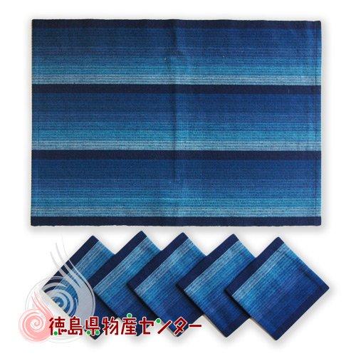 阿波しじら織 ランチョンマット&コースターのセットA (藍縞No1)