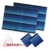 阿波しじら織りランチョンマット&コースターのセットC (藍縞No1)