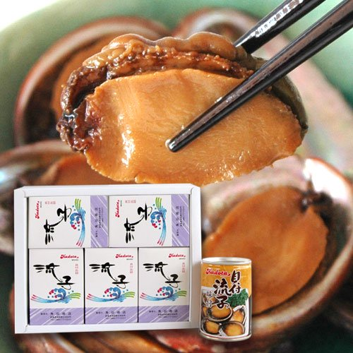 貝付「流子」味付缶詰5缶化粧箱入(とこぶし)/ギフト/贈答品/お中元/お歳暮/