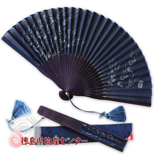 藍染扇子(せんす)藍の花2  本場阿波徳島の伝統工芸品 天然の藍染製品!父の日/母の日/敬老の日