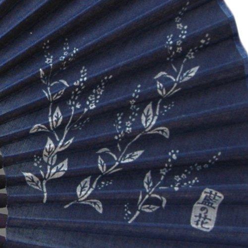 藍染扇子(せんす)藍の花2  本場阿波徳島の伝統工芸品 天然の藍染製品!父の日/母の日/敬老の日詳細画像