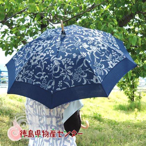 藍染め日傘 鈴蘭(すずらん) 阿波天然藍染めの伝統製品!【母の日】【敬老の日】