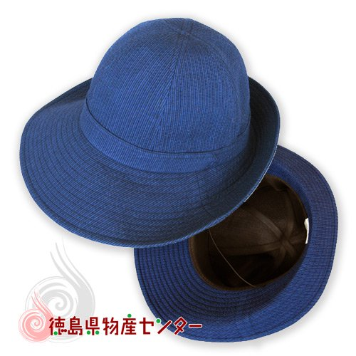 阿波しじら織り 帽子(女性用)紺無地【母の日】【敬老の日】詳細画像