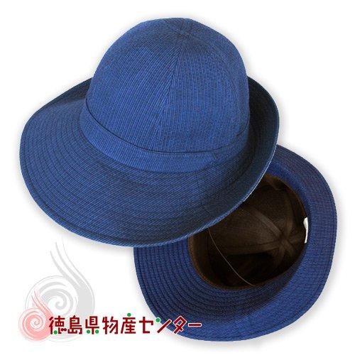 阿波しじら織 帽子(女性用)紺無地【母の日】【敬老の日】詳細画像
