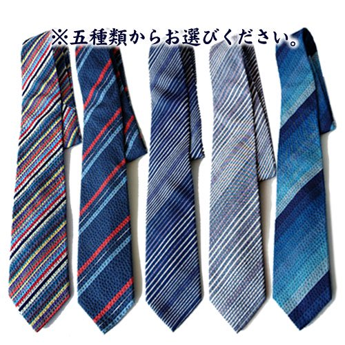 阿波しじら織 ネクタイ(5種の柄から選べます)【父の日】【敬老の日】