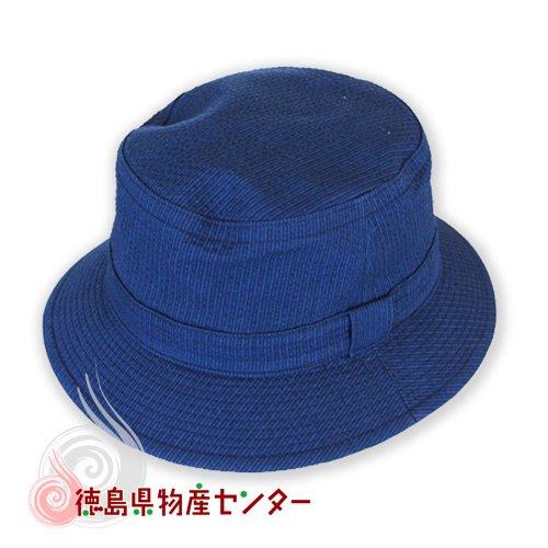 阿波しじら織 帽子(男性用)紺無地【父の日】【敬老の日】