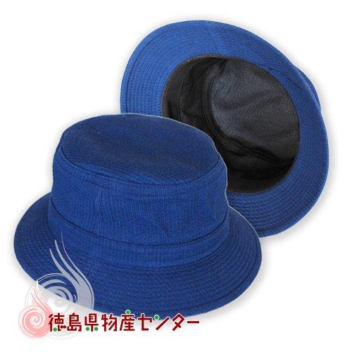阿波しじら織 帽子(男性用)紺無地【父の日】【敬老の日】詳細画像