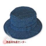 阿波しじら織り 厚手帽子(男性用)水色無地【父の日】【敬老の日】