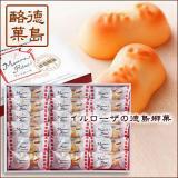 徳島酪菓 マンマローザ18個入(徳島洋菓子クラブ イルローザ)