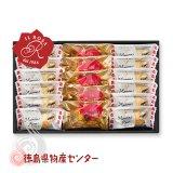 徳島郷菓 ポテレット&マンマローザの詰合せPM-3(徳島洋菓子クラブ イルローザ)