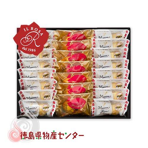 徳島郷菓 ポテレット&マンマローザの詰合せPM-4(徳島洋菓子クラブ イルローザ)