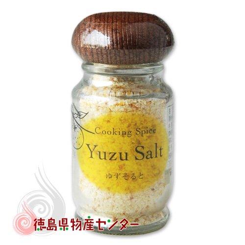 ゆずそると Yuzu Salt(柚子皮入り岩塩)